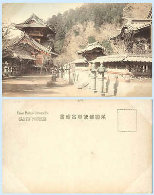 Japanese Shrine? Mystery Japan c1910 Colored Postcard Architecture