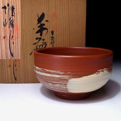 LD1: Vintage Japanese Tea Bowl, Tokoname Ware with Signed wooden box