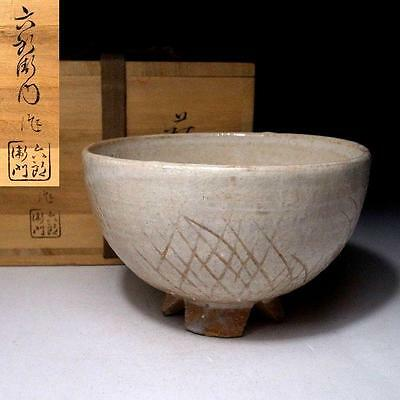 LO7: Japanese Tea Bowl, Hagi Ware by 1st Class potter, the 12th Issui Tsuchiya