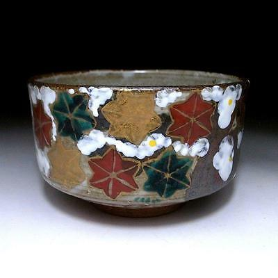 MA4: Japanese Hand-painted Tea Bowl, Kyo ware, Maple leaf & Cherry blossom