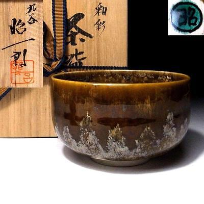 LH2 Japanese Tea bowl, Kutani ware by Nitten Exhibition Potter, Shoichiro Kutani