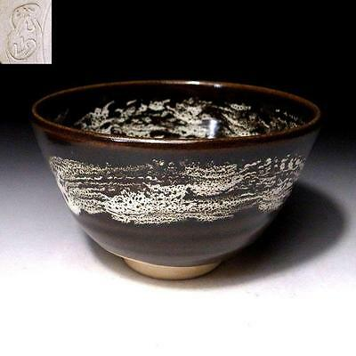 LN2: Japanese Pottery Tea bowl, Kyo Ware by Famous potter, Kozan Katsumi