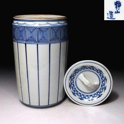 KN7: Japanese Tea ceremony Water Container, Mizusashi by Famous Seizan Tomita