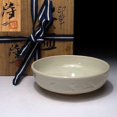 KB3: Japanese Tea Bowl by Blue-Ribbon Awardee of Nitten Exhibition, Ryuzo Asami