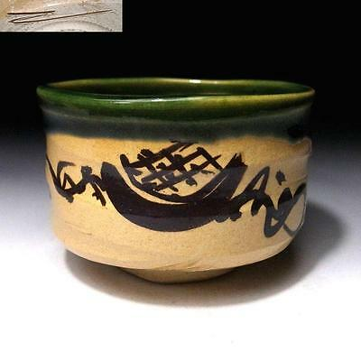 DL6: Vintage Japanese Pottery Tea bowl of Oribe ware