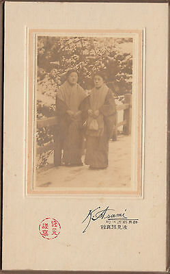 Antique Photo / Two Young Women in Snow / Japanese / c. 1920s
