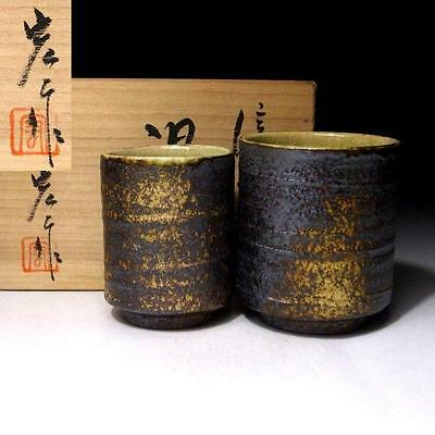 LL2: Vintage Japanese pottery tea cups, Shigaraki ware with Signed wooden box