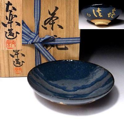 LE5: Japanese Tea Bowl, Kyo ware by Famous Potter, Tairaku Hara, Navy-blue glaze