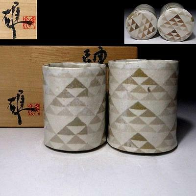 LD8: Japanese Hand-shaped tea cups, Seto Ware, Kneading, Some color clays