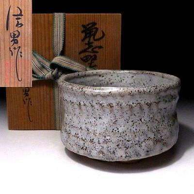LD7: Vintage Japanese Tea bowl, Shino ware with Signed wooden box, Light gray