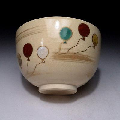 GA4: Japanese Tea Bowl, Kyo ware by Famous potter, Hosen Maeda, Balloon