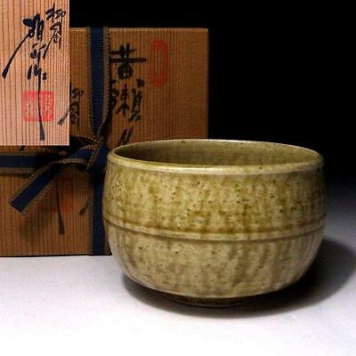 LK1: Japanese Tea Bowl, Seto Ware by Nitten Exhibition Potter, Kenzan Kawamura