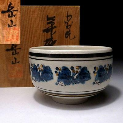 DG4: Vintage Japanese tea bowl of Kutani ware by Famous potter, Gakuzan Kutani