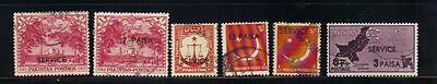 Pakistan 6 old used stamps with overprint