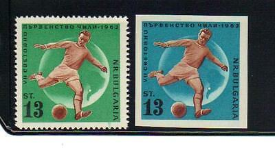 Bulgaria 2 MLH stamps (1 Imperf).