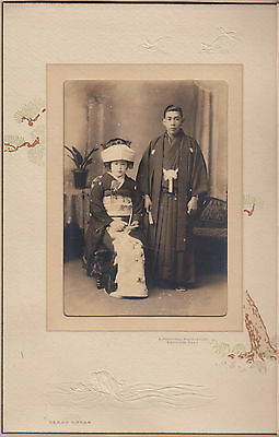 Antique Photo / Bride and Groom / Japanese / c. 1930