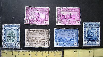 Yemen 1951 Airmail Stamps. Mnh & Used.