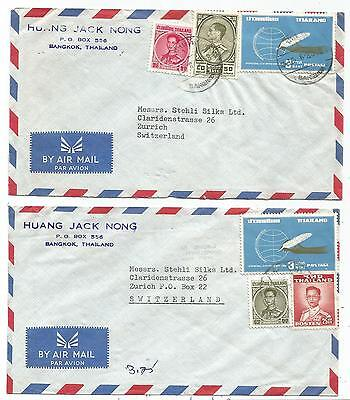 Thailand 2 Covers Lettres Cover Avion Bangkok  1964 To Suisse