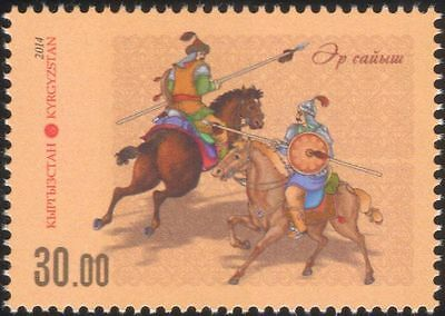 Kyrgyzstan 2014 Sports/National Horse Games/Horses/Transport/Animals 1v (b6449w)