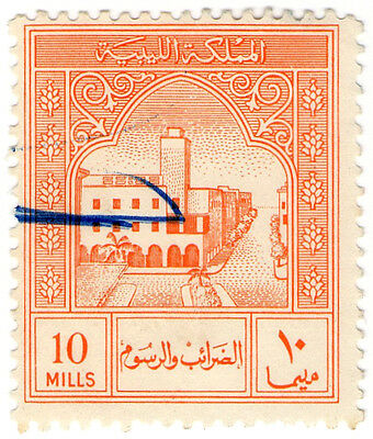 (I.B) Libya (Cyrenacia) Revenue : Duty Stamp 10m (Benghazi)