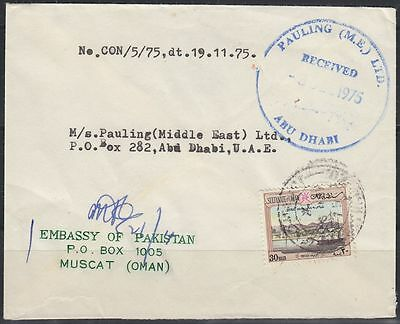 1975 Oman Cover to Abu Dhabi, from Embassy of Pakistan in Muscat [cb381]