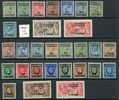 BRITISH MOROCCO KGV M&U COLLECTION to 6F on 5s (SEAHORSE) 29 Stamps