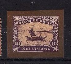 Bolivia , Unknown Imperf Stamp....with Brown Border?