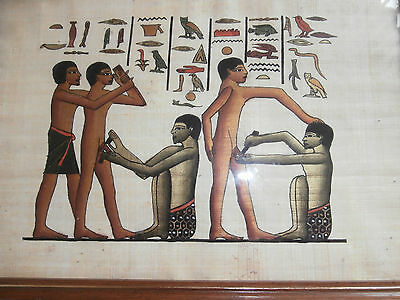 Egyptian  Circumcision  Papyrus  Picture