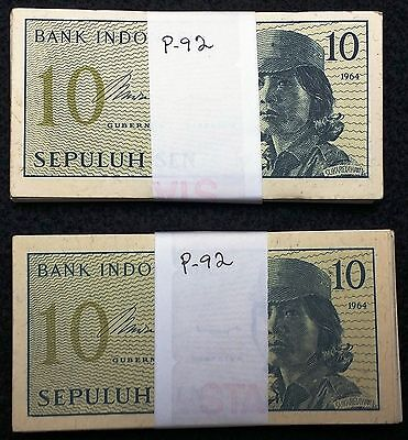INDONESIA: Bundles of 96x 10 Sen Banknotes, 1964, P-92 - Free Combined S/H