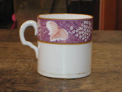 English Regency Coffee Can Cup Lustre Decoration