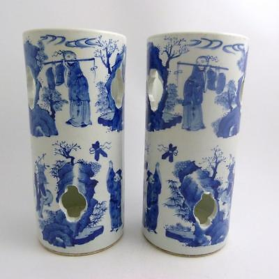 Pair Of Chinese Blue And White Porcelain Hat Stands, 20Th Century