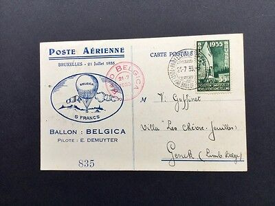 Balloon stamp postcard of Brussels Belgium Exhibition of 1935