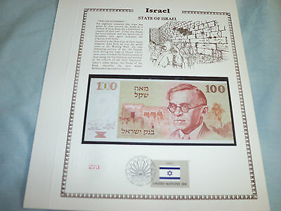 HISTORIC PROVIDENCE MINT - ISRAEL - P- 47a UNC
