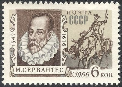 Russia 1961 Cervantes/Writers/Books/Literature/People/Don Quixote 1v (n17847)