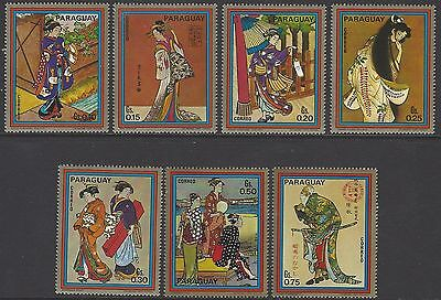 PARAGUAY 1971 Sapporo 1972 Stamp Expo Japanese Paintings/art set of 7, mint MNH