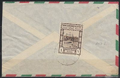 Yemen Cover with scarce handstamped provisional [cb416]