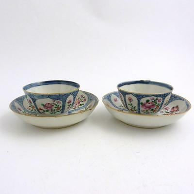 Pair Of Chinese Famille Rose Porcelain Tea Bowls And Saucers, Yongzheng