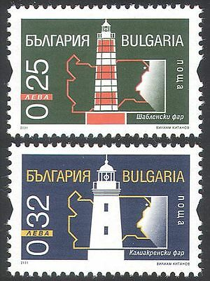 Bulgaria 2001 Lighthouse/Buildings/Maritime Safety/Security Perf 2v set (n29460)
