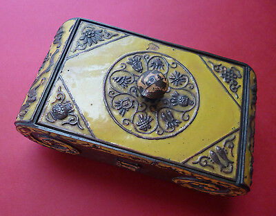 Vintage heavy brass, enameled ''Chinese Box''