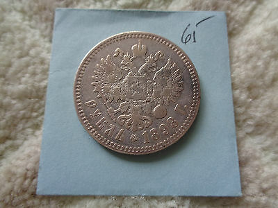 1898 * Russia Rouble silver coin  #07