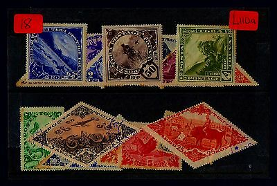 MONGOLIA  OLD  MINT  COLLECTION   3 SCANS  L110a