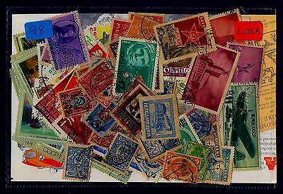 RUSSIA  LARGE  OLD  COLLECTION  7 SCANS  L105b
