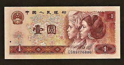 CHINA, PEOPLES REPUBLIC 1 yuan 1980 P884a UNC youths / Great Wall