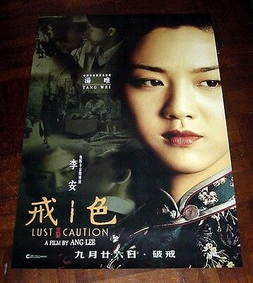 """Ang Lee """"Lust, Caution"""" Tony Leung Tang Wei HK 2007 Double-Sided POSTER 1"""
