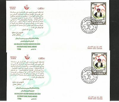 F210) Oman: Scott 405 First Day Cover Catalog Value Foe Used $14