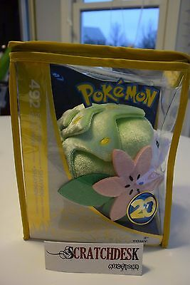 "Pokemon - 492 SHAYMIN Plush - 20th Anniversary  - 8"" Limited Edition - TOMY"