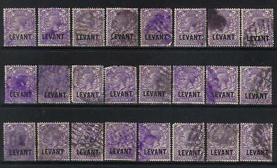 British Levant 1921 Optd Sgl19 Used Selection Cat £240