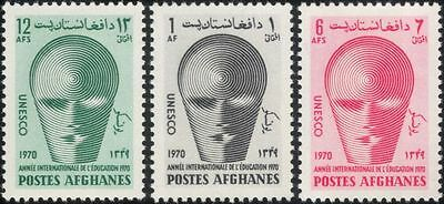 Afghanistan 1970 International Education Year/Heads/Animation 3v set (n28734)