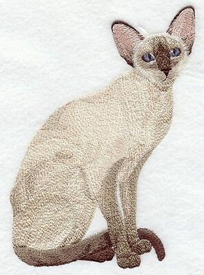 Embroidered Ladies Fleece Jacket - Siamese Cat C7925 Sizes S - XXL
