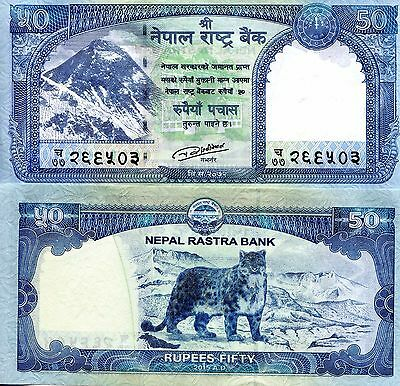 NEPAL 50 Rupees Banknote World Paper Money UNC Currency Pick p-New 2015 (2016)
